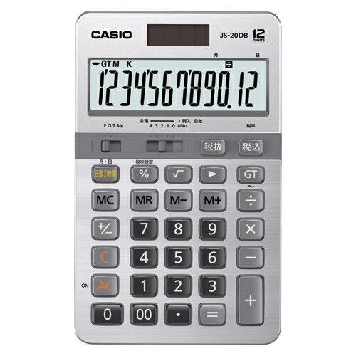 【まとめ買い10個セット品】電卓 JS-20DB-N 1台 カシオ【開業プロ】