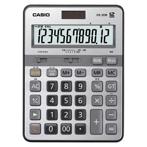 【まとめ買い10個セット品】電卓 DS-2DB 1台 カシオ【開業プロ】