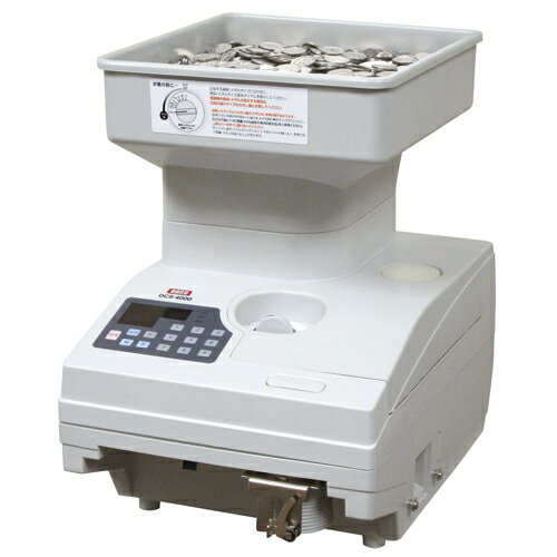 【まとめ買い10個セット品】硬貨計数機 DCS-4000 1台 ダイト 【メーカー直送/代金引換決済不可】【開業プロ】