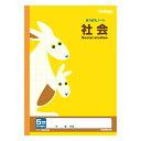 学習ノート カレッジアニマル LP40 1冊 キョクトウ・アソシエイツ【開業プロ】