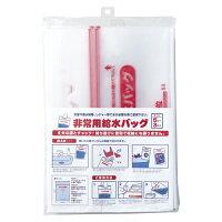 【まとめ買い10個セット品】非常用 給水バッグ 3枚入 非常用給水バッグ5l 3枚 ホリアキ【開業プロ】