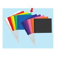 カラー手旗(オーダーメイド) 受注生産品