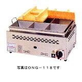 おでん鍋 業務用 ガス直火式 平型 6ッ仕切タイプ 【業務用】【】