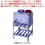 業務用ガス式うどん銅庫 カラン式 ステンツボ付【 業務用 】