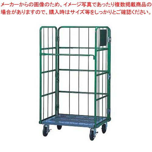 カゴ車(底板樹脂製)RC-P-3C sale【 メーカー直送/決済 】 メイチョー 1031ページ 01番 業務用