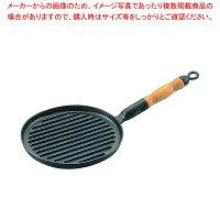アサヒ 網焼 ステーキパン H-301-45 255×235 【メイチョー】【 鍋全般 】
