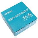 マイクロカウンタークロス(50枚入) 【メイチョー】清掃・衛生用品