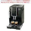 ショッピングデロンギ デロンギ 全自動コーヒーマシーン ディナミカ ECAM35015BH 【メイチョー】