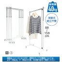 シングルハンガー白 5台組 W90cm 単輪キャスター【 送料無料 】【 店舗 什器 洋服 コ