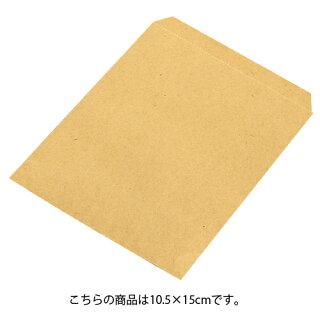 茶無地10.5×15200枚【開業プロ】