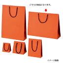 マット貼り紙袋 オレンジ 45×12×33 10枚【開業プロ】