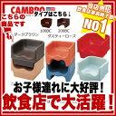 キャンブロ ブースターシート 200BC ダークブラウン 【 業務用 】【 家具 子供用椅子 ベビー