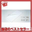薄葉紙 シロ 79×54.5cm 200枚【ラッピング用品 ギフトラッピング 包装紙】 メイチョー