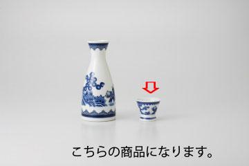 和食器 唐子 ぐい呑 35F280-03 まごこ...の商品画像