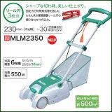 makita�ޥ����Ǵ��굡��ư ������230mm MLM2350 ���̼Ǵ����� �ŵ��Ǵ��굡�͵��Ǵ�����ư�Ǵ�������������ư�Ǵ���Хꥫ������ǥХꥫ������Ǵ��Хꥫ��Ǵ��ꥴ��վ�Ǵ��굡��ư�Ǵ��굡��������Ǵ��굡�Хꥫ����μǴ��굡���� �� �ᥤ���硼