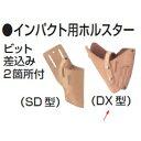 【 マキタ 電動工具 部品 パーツ オプション 】 インパクト用ホルスター DX型 A-13306 【 DIY 作業用 工具 プロ 愛用 】 メイチョー