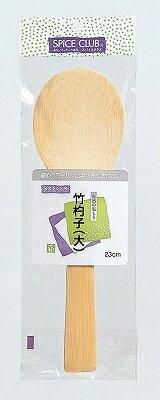 スパイスクラブ竹杓子大メイチョー
