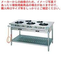 ガステーブル スタンダードシリーズ S-TGT-150 LPガス 【メイチョー】