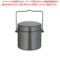 アルミ 飯盒(5合) 811-B 【メイチョー】の画像