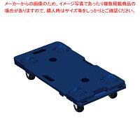タイキャリー(ナイロン車) TR-75 ブルー 【メイチョー】