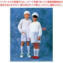 学童給食衣(ホワイト)SKV361 3号【メイチョー】【学童給食衣 】
