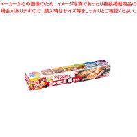 包み焼き用黒ホイル 幅25cm×2m 【メイチョー】