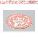 『 コースター 』紙コースター[100枚入] ブーケ