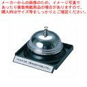 卓上ベル(インフォメーションテーブル付) TB-10【 店舗備品 コードレスチャイム 】 【メイチョー】