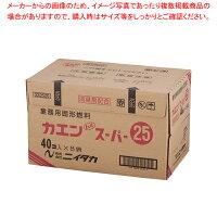 固形燃料 カエンハイスーパー 25g(40個×8袋入)【メイチョー】【鍋料理用備品 固形燃料 】の画像