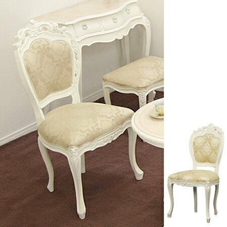 チェアー フランシスカ 肘なし 【 メーカー直送/決済 】 メイチョー ロココ調デザインが高級感を演出。人気のネコ脚が美しい! チェアー 椅子