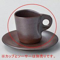 和食器 ホ605-197 赤マットコーヒー碗 【メイチョー】