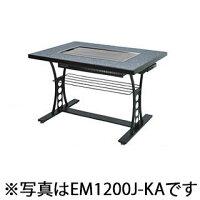 業務用ガス式お好み焼きテーブル 6人掛け 洋卓 固定式 スチール脚 GL1550J-QA 【 メーカー直送/後払い決済不可 】 メイチョー