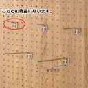 【まとめ買い10個セット品】 有孔パネル用フック(φ4mm)...
