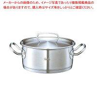 フィスラー キャセロール 20cm 84-133-20【 IH・ガス兼用鍋 】 【厨房館】