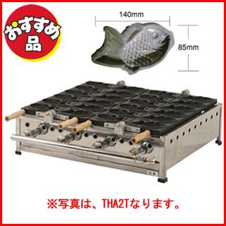 IKK たい焼機[STFコート付]THA-4T...:meicho3:10021793
