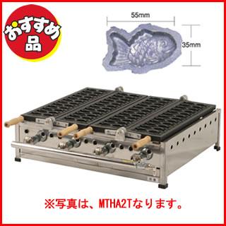 IKK ミニたい焼機[STFコート付]MTHA-2T...:meicho3:10021797