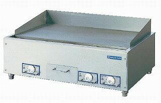 【 業務用 】電磁ガスグリドル MIG-900N 【 メーカー直送/代金引換決済不可 】