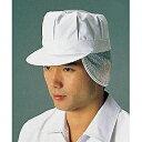 ショッピングユニフォーム 【まとめ買い10個セット品】八角帽子メッシュ付 G-5003 (ホワイト) M