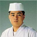 使い捨て和帽子 #28 D24110 [50枚入] 【 業務用 】【 コック帽子 】 【 調理器具 厨房用品 厨房機器 プロ 愛用 販売 】