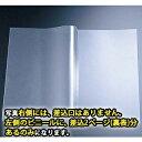 メニューブック差込ファイル 2ページ用 A4サイズ