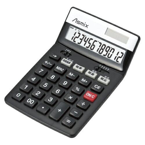 アスカ 消費税電卓 チルト C1236BK ブラック 【厨房館】