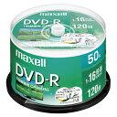 録画用 DVD-R テレビ録画用1回録画タイプ DVD-R 1-16倍速対応 DRD120WPE.50SP 【厨房館】
