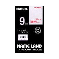 ネームランド用テープカートリッジ スタンダードテープ 8m/6m XR-9XRD 透明 赤文字 【厨房館】