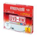 PC DATA用 DVD-RW パソコンデータ用書き換えタイプ DVD-RW 1-2倍速対応 DRW47PWB.S1P5S A 【厨房館】
