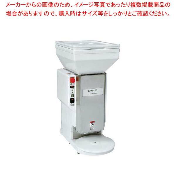 【 業務用 】マルチにぎりメーカー ASM545 【 メーカー直送/代金引換決済不可 】