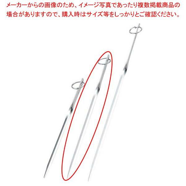 【 業務用 】18-8 プロセット TS-38 210mm