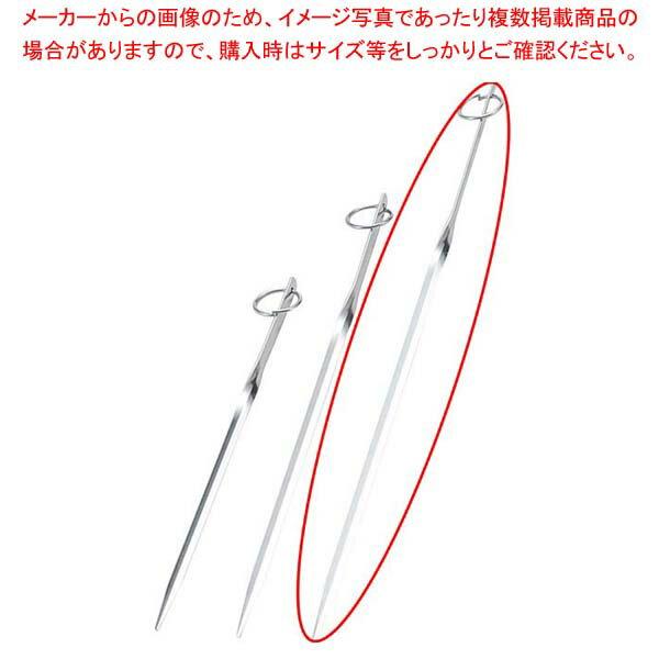 【 業務用 】18-8 プロセット TS-39 240mm