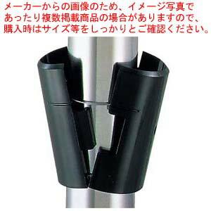 【 業務用 】エレクターシェルフ用 テーパー(2ヶ1組)ABS TAP 【 メーカー直送/代金引換決済不可 】