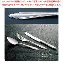 18-0 #1500 デザートナイフ(S・H)ノコ刃付【 カトラリー・箸 】 【厨房館】