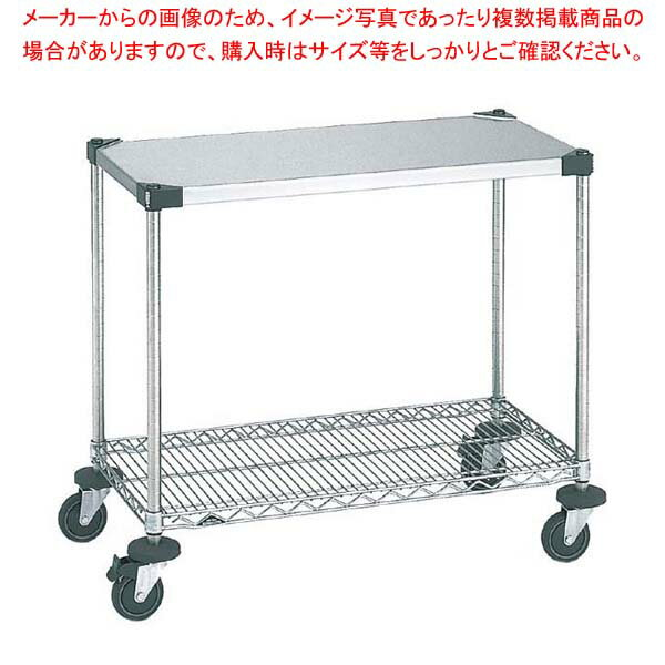 【 業務用 】スーパーエレクターワーキングカート 1型 NWT1D【 メーカー直送/決済 】 1009ページ 04番 業務用